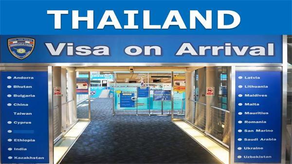 如何办理泰国留学签证,具体流程是怎样的?